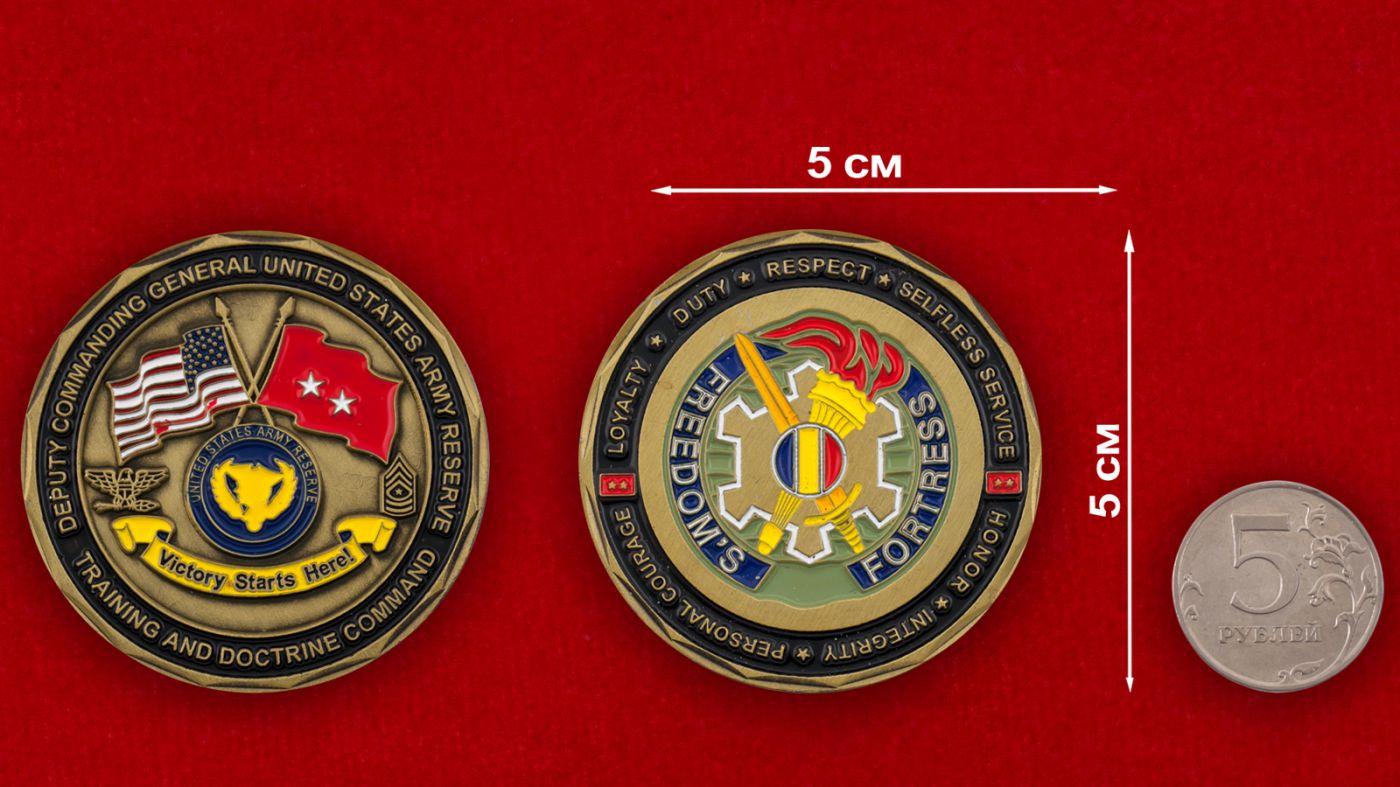 Челлендж коин Заместителя Командующего резерва Армии США - сравнительный размер