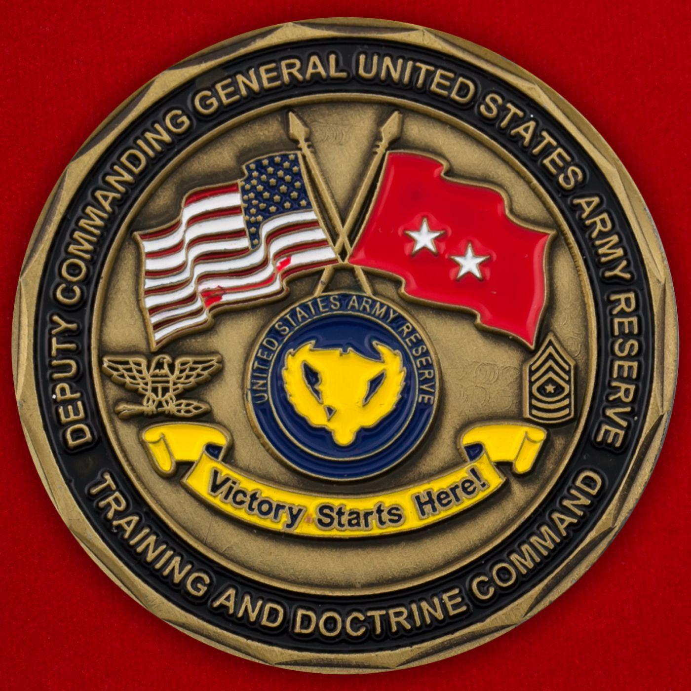 Челлендж коин Заместителя Командующего резерва Армии США