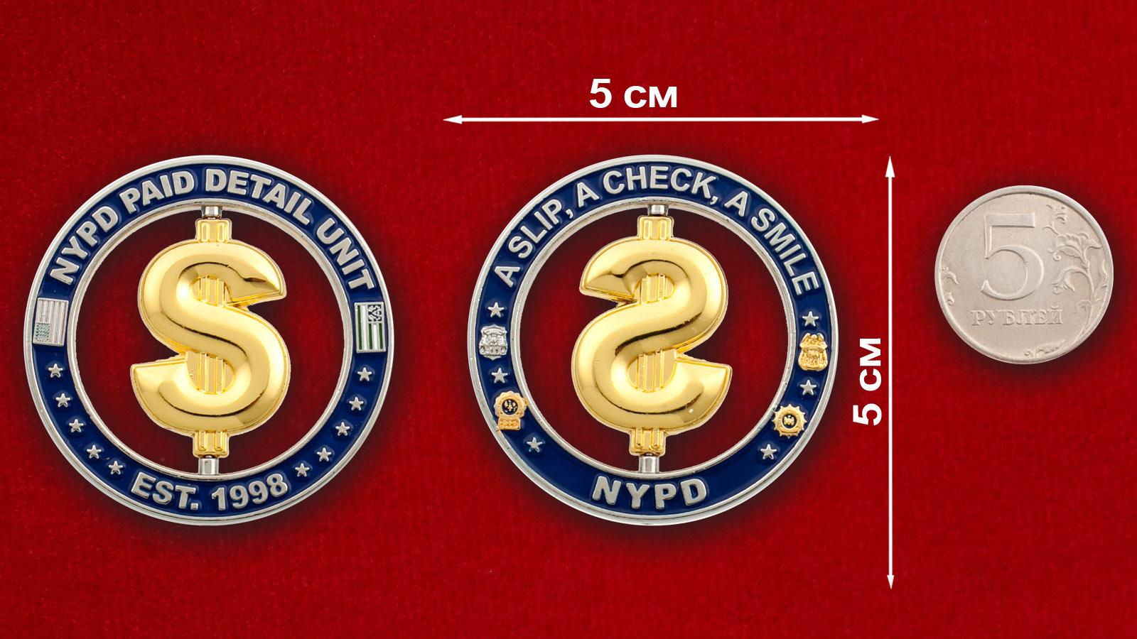 Челлендж коинов сотрудников спецгрупп охраны полиции Нью-Йорка на оплате у частных корпораций