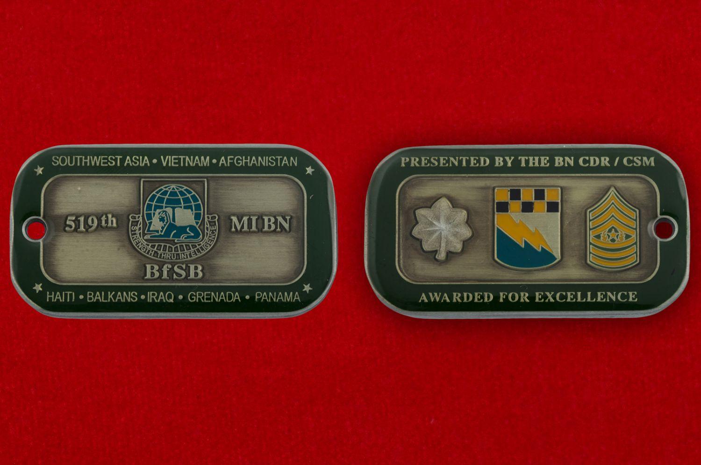 Челлендж коин 519-го Экспедиционного батальона Военной разведки Армии США - аверс и реверс