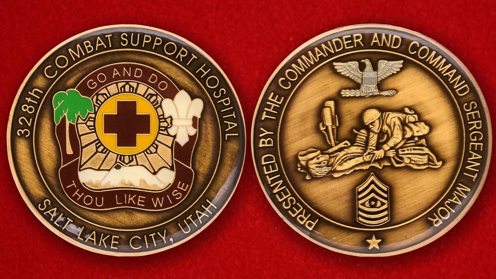 "Челленж коин ""От командира и руководства 328-го Военного госпиталя, Солт-Лейк Сити, Юта"""