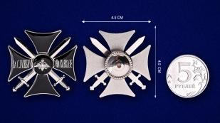 """Чёрный крест """"За службу на Кавказе""""-сравнительный размер"""