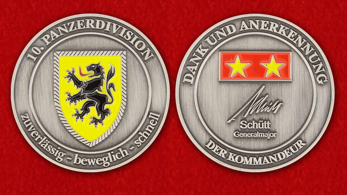 Dank und Anerkennung der Kommandeur der 10. Panzerdivision, Generalmajor Schütt Challenge Coin - Vorderseite und umgekehrt