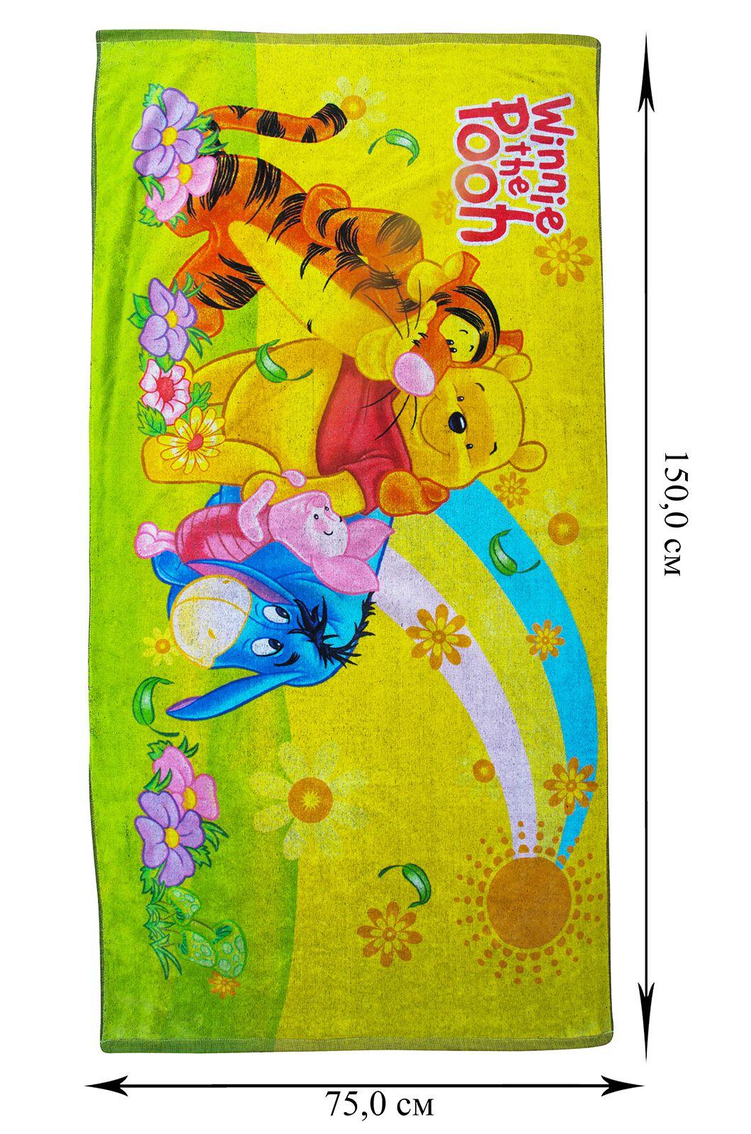 Детское пляжное полотенце - купить с доставкой