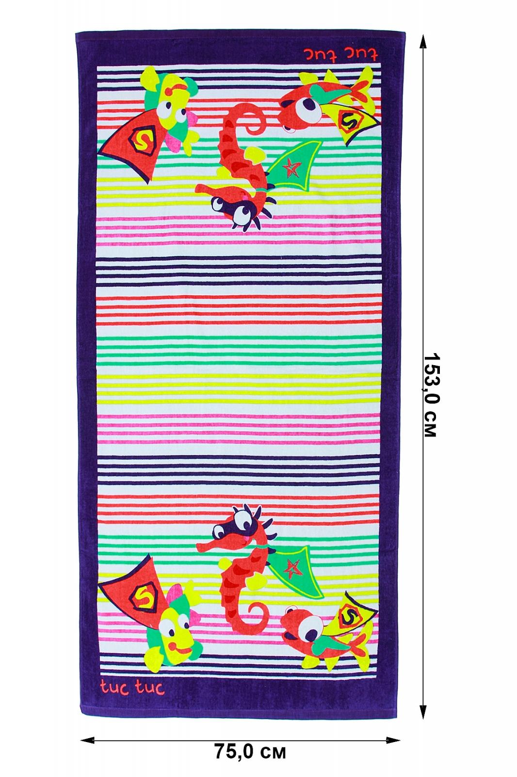 Детское пляжное полотенце высокого качества