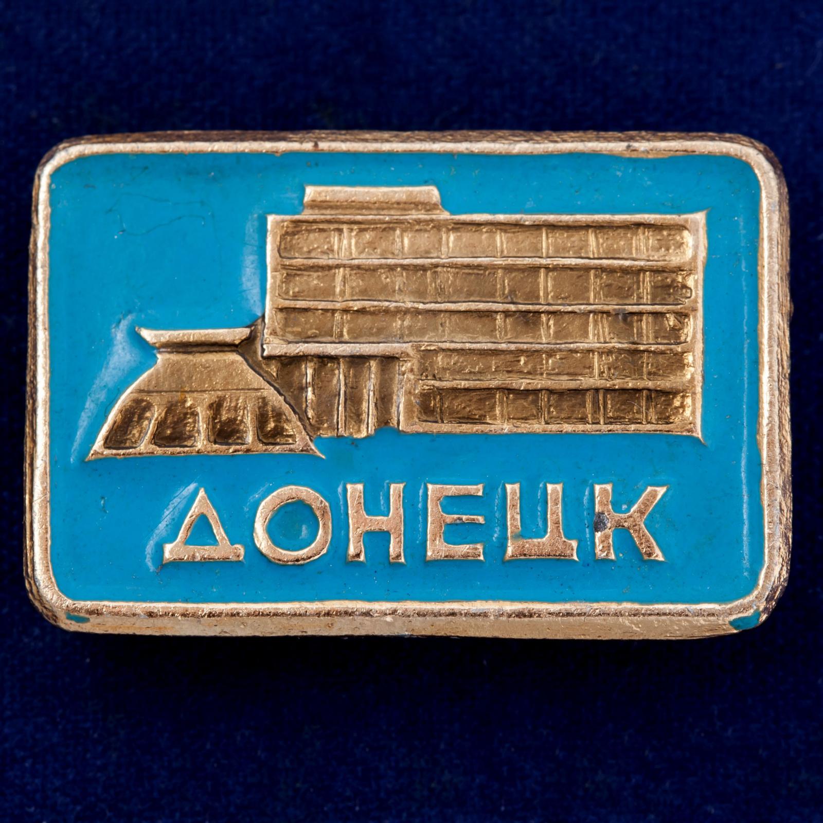 Донецкий значок