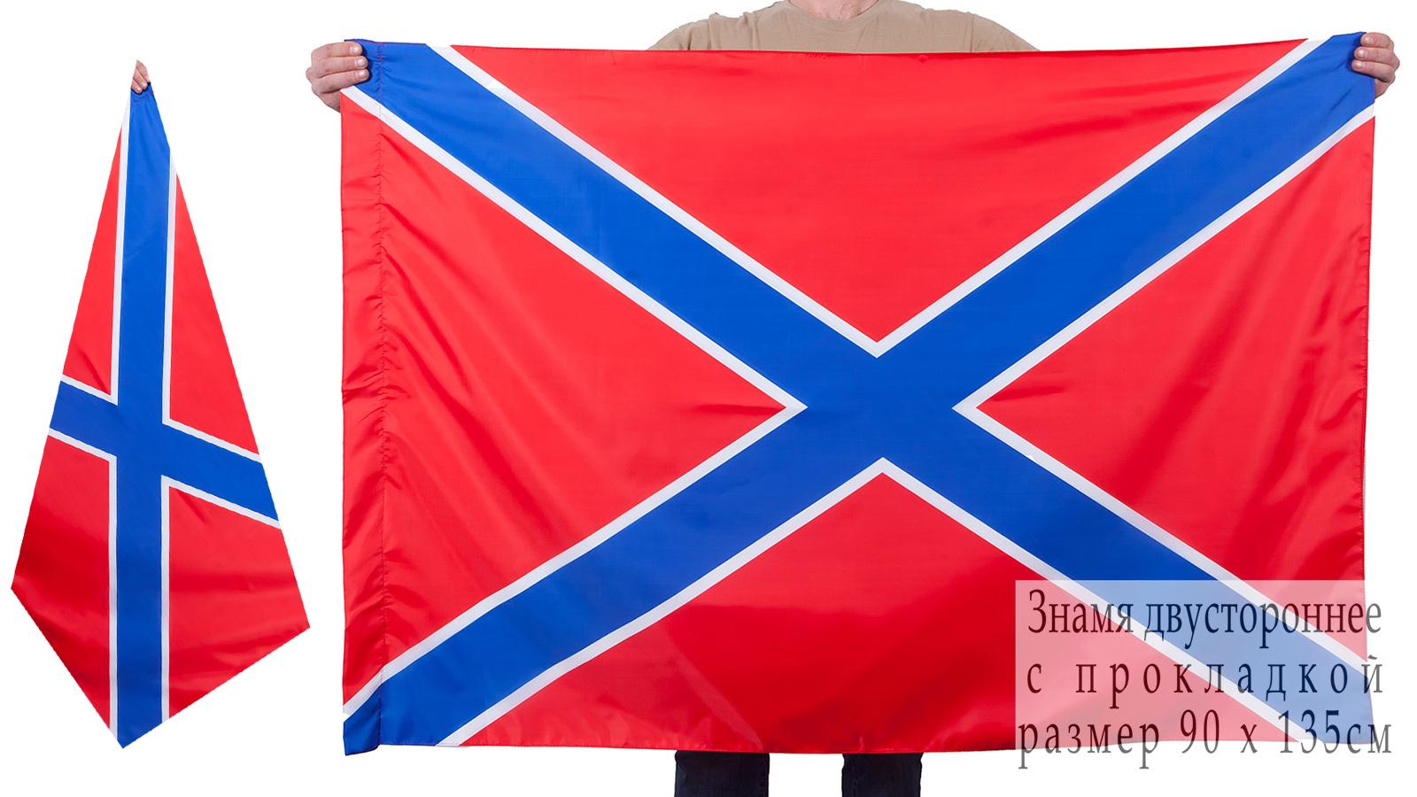 Двухстороннее Боевое знамя Новороссии