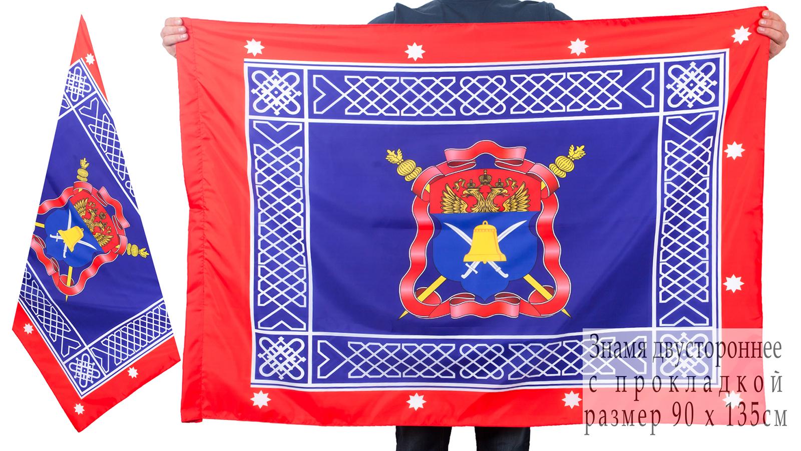 Двухстороннее знамя Волжского казачьего войска