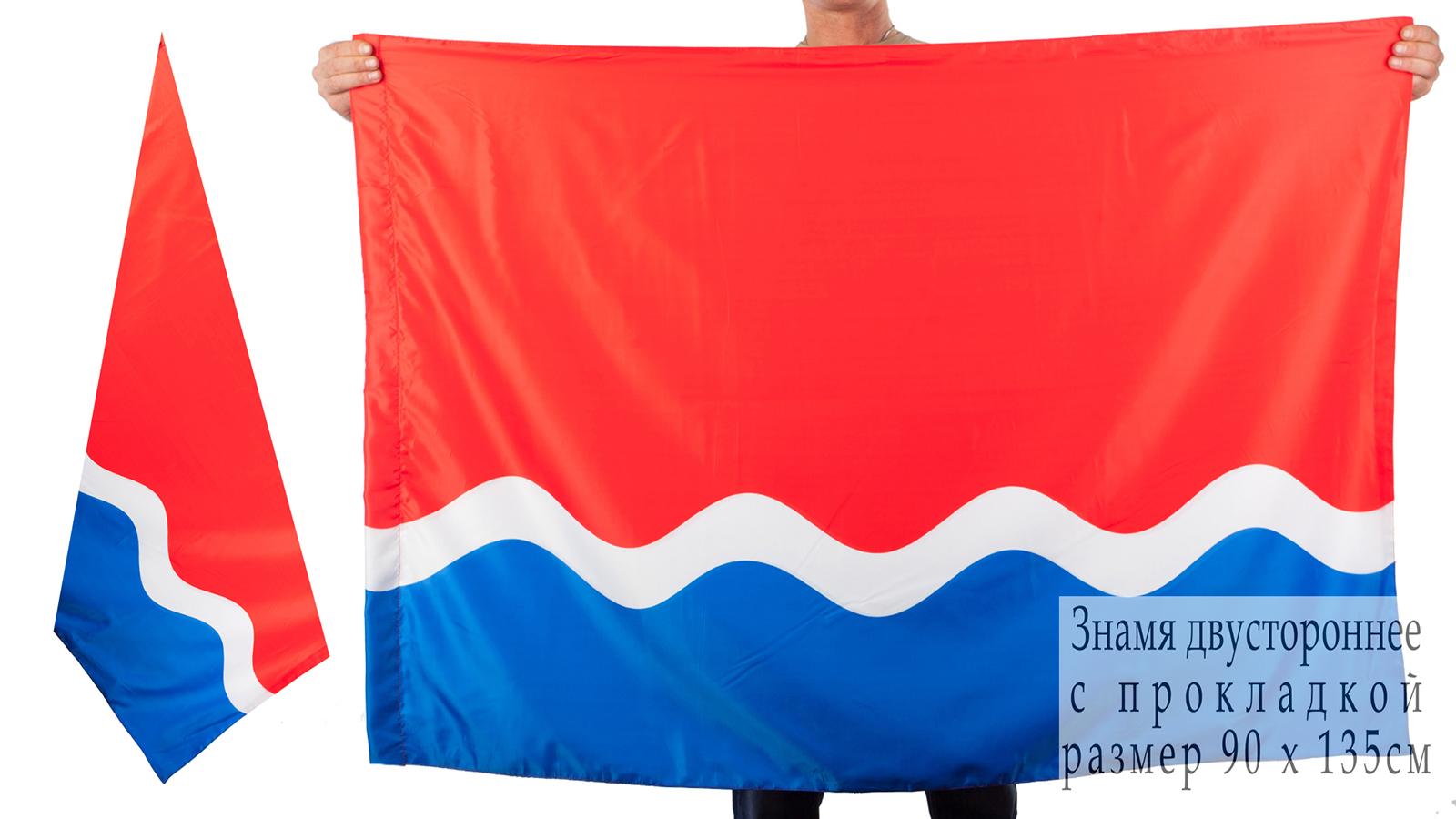Двухсторонний флаг Амурской области