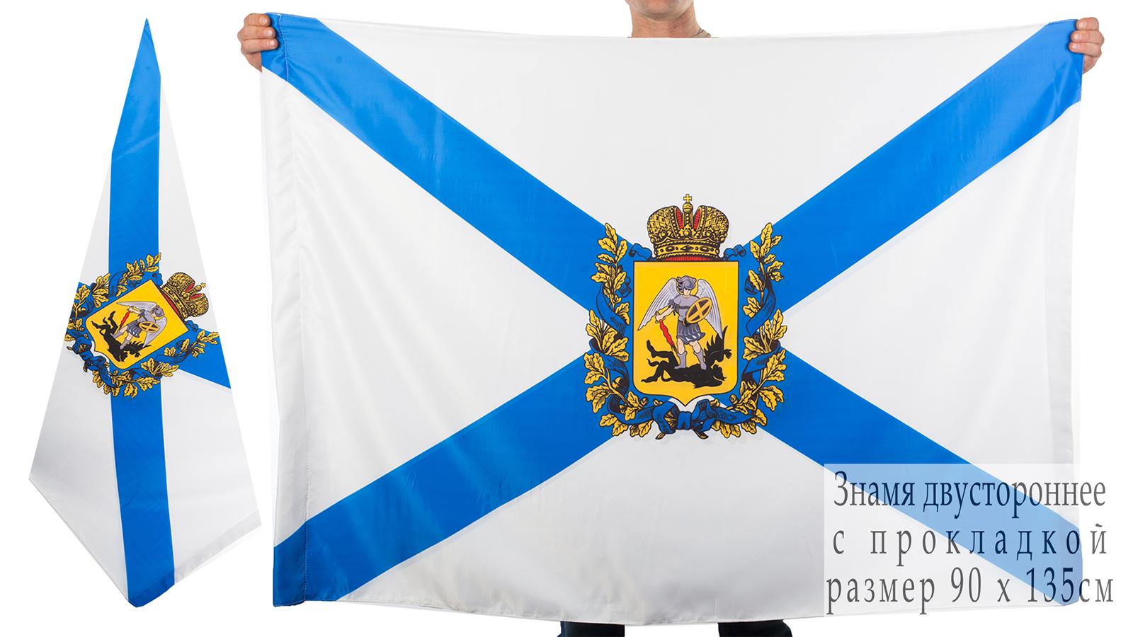 Двухсторонний флаг Архангельской области