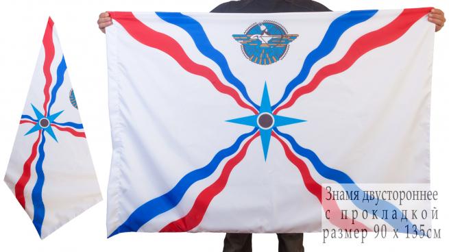 Двухсторонний флаг Ассирии