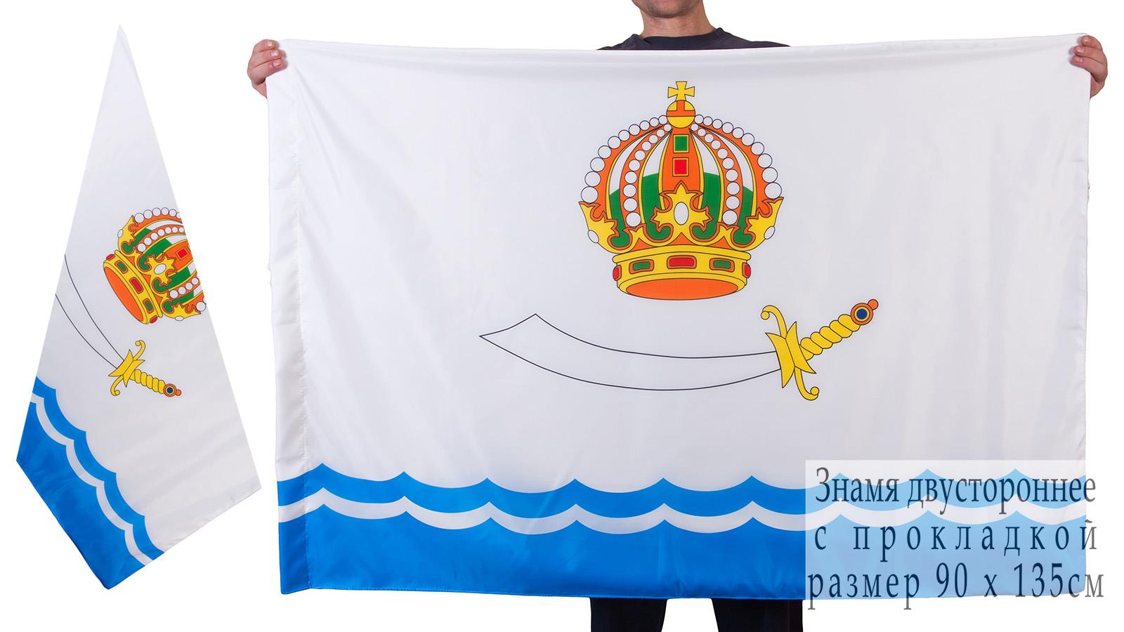 Двухсторонний флаг Астрахани