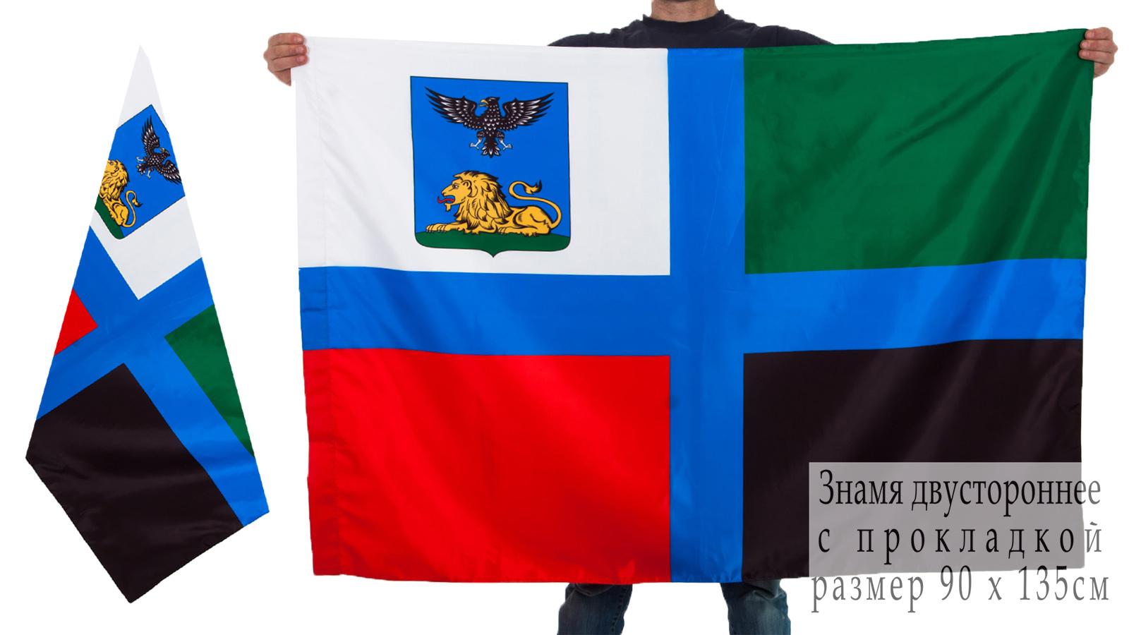 Двухсторонний флаг Белгородской области