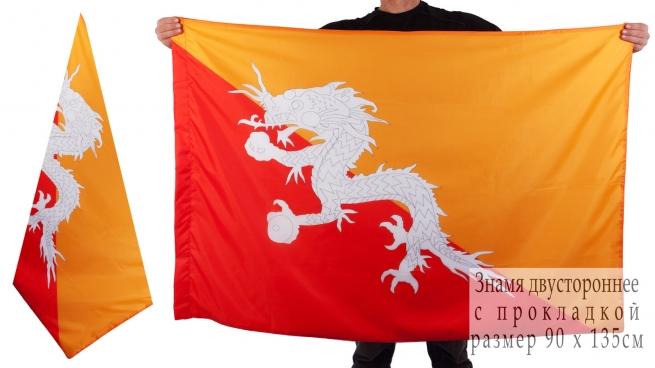 Двухсторонний флаг Бутана