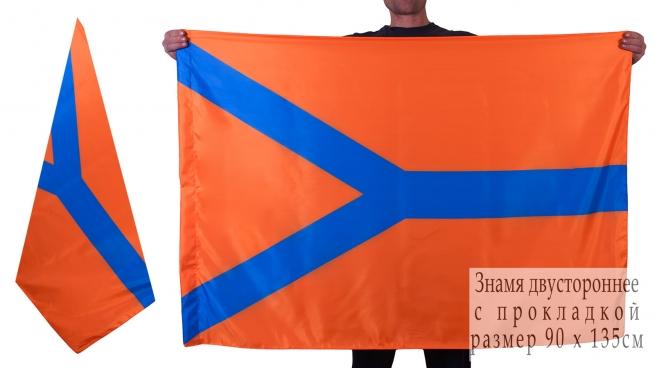 Двухсторонний флаг Череповца