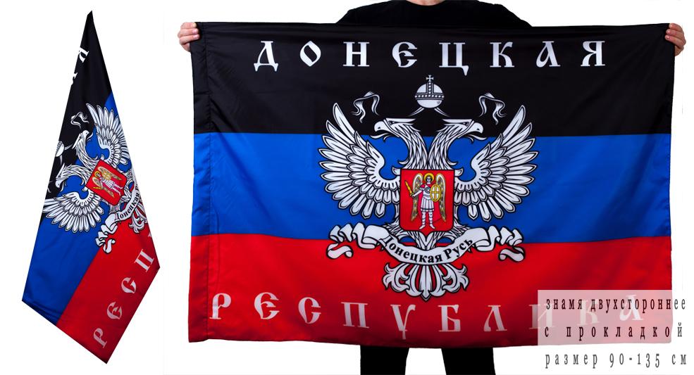 Знамя Донецкой Народной Республики