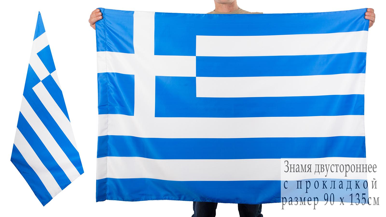 Двухсторонний флаг Греции