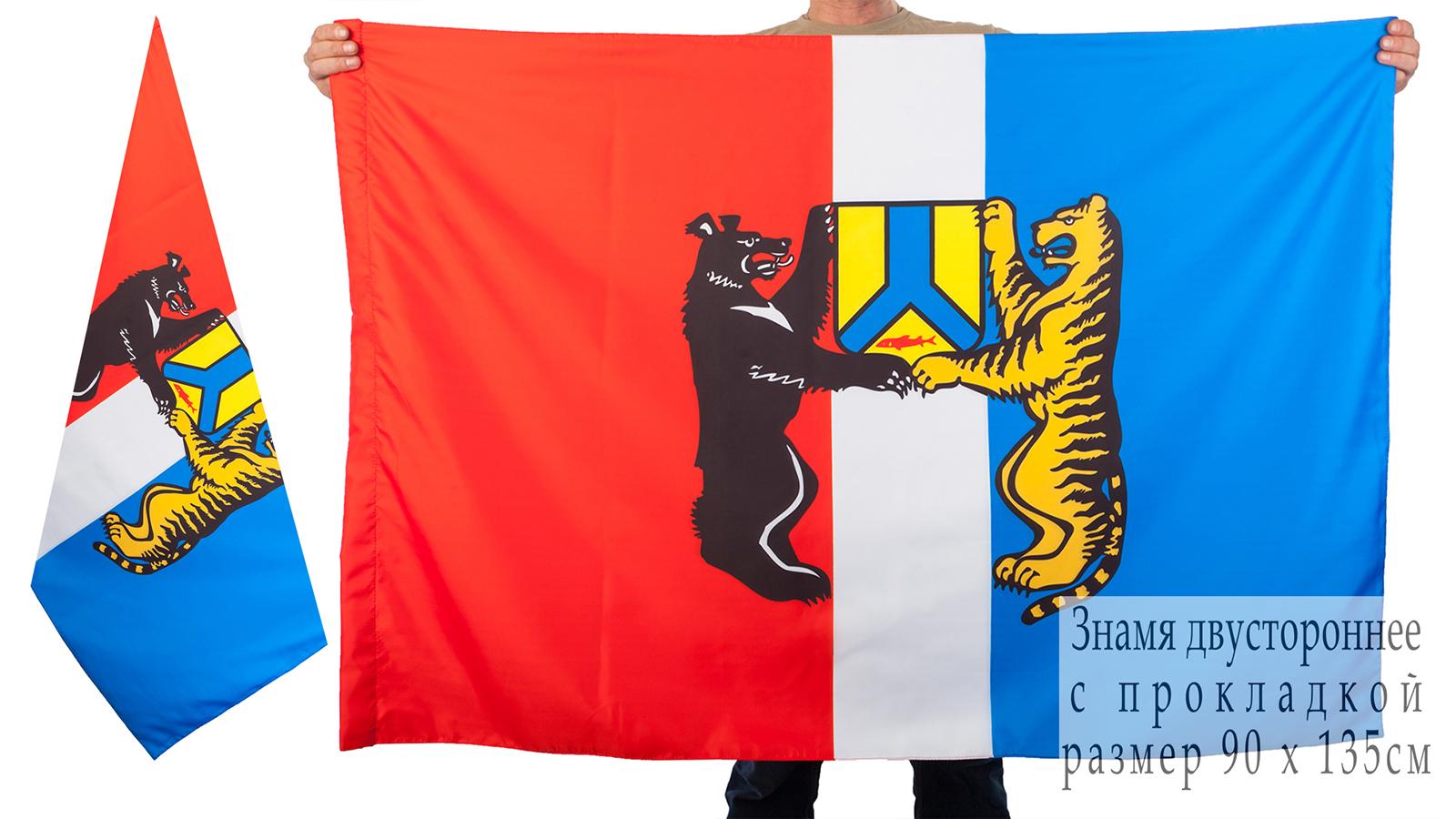 Двухсторонний флаг Хабаровска