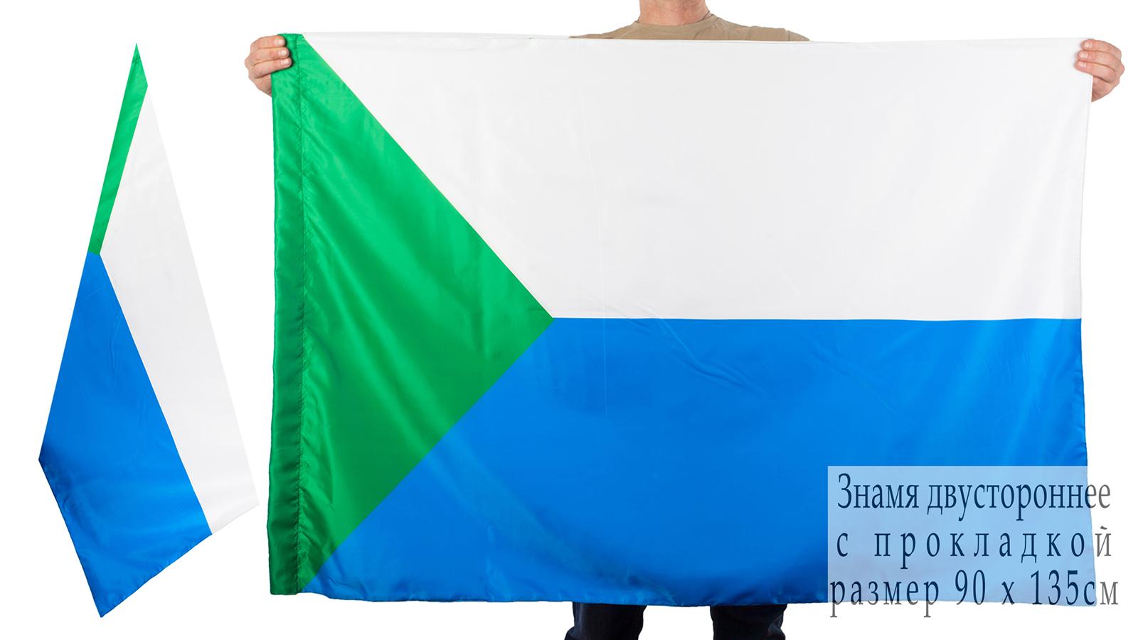 Двухсторонний флаг Хабаровского края