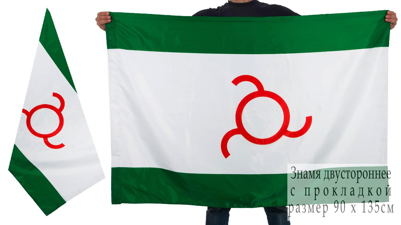 Двухсторонний флаг Ингушетии