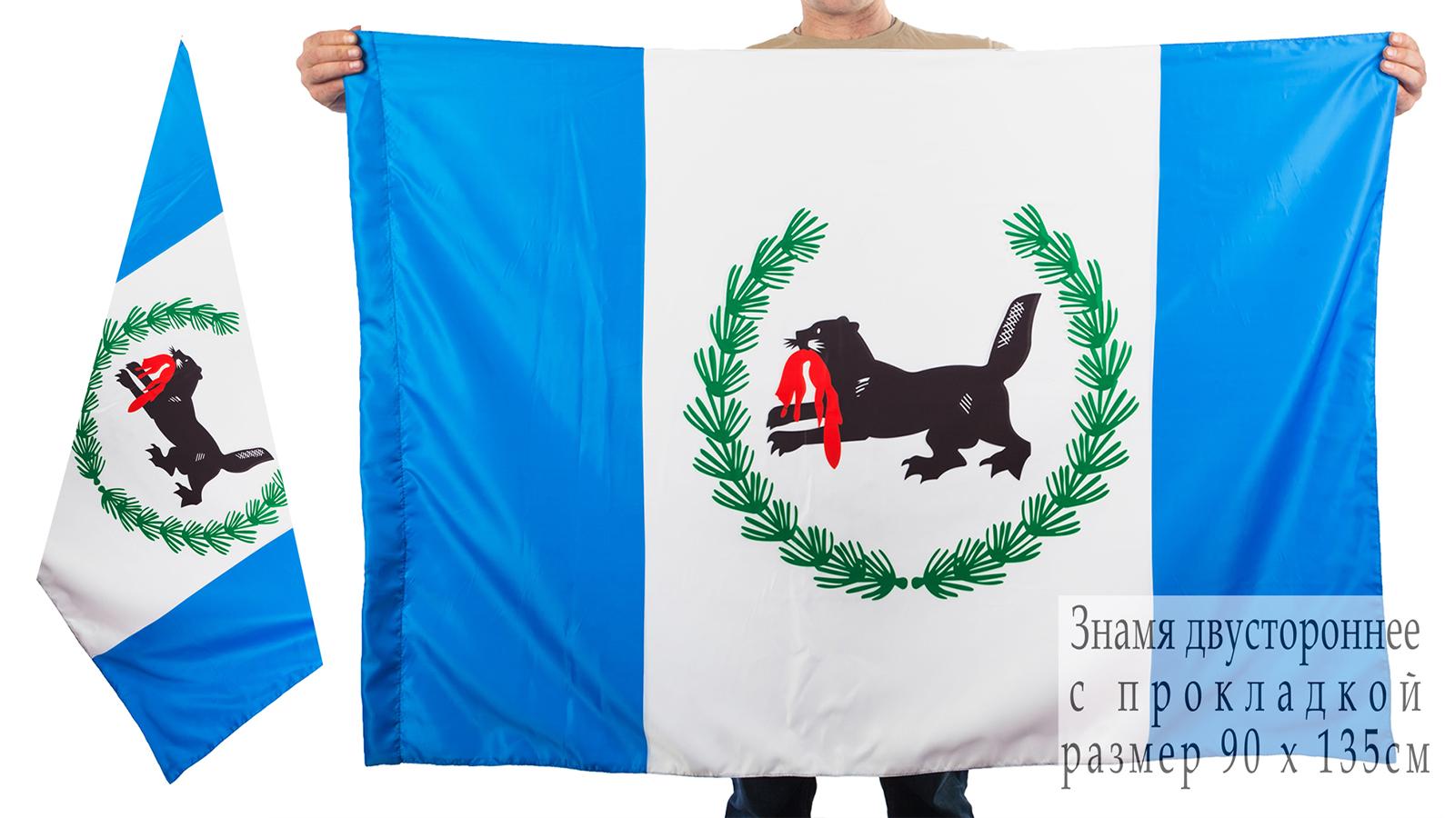 Двухсторонний флаг Иркутской области
