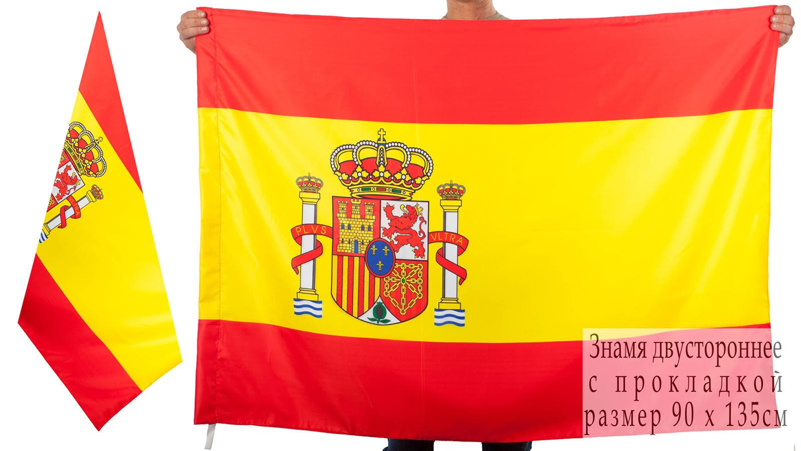 Двухсторонний флаг Испании