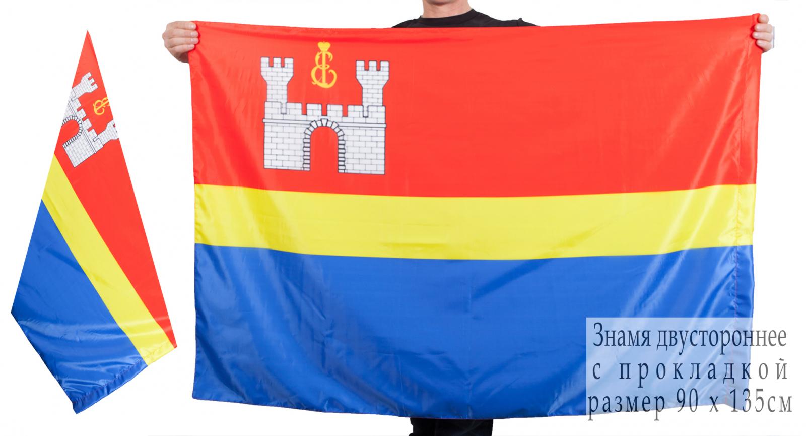 Двухсторонний флаг Калининградской области