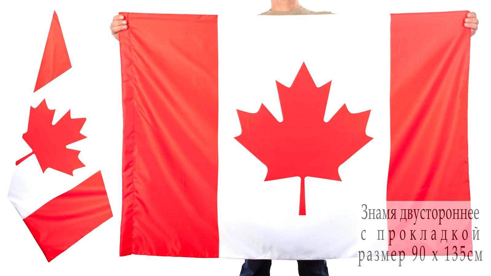 Двухсторонний флаг Канады