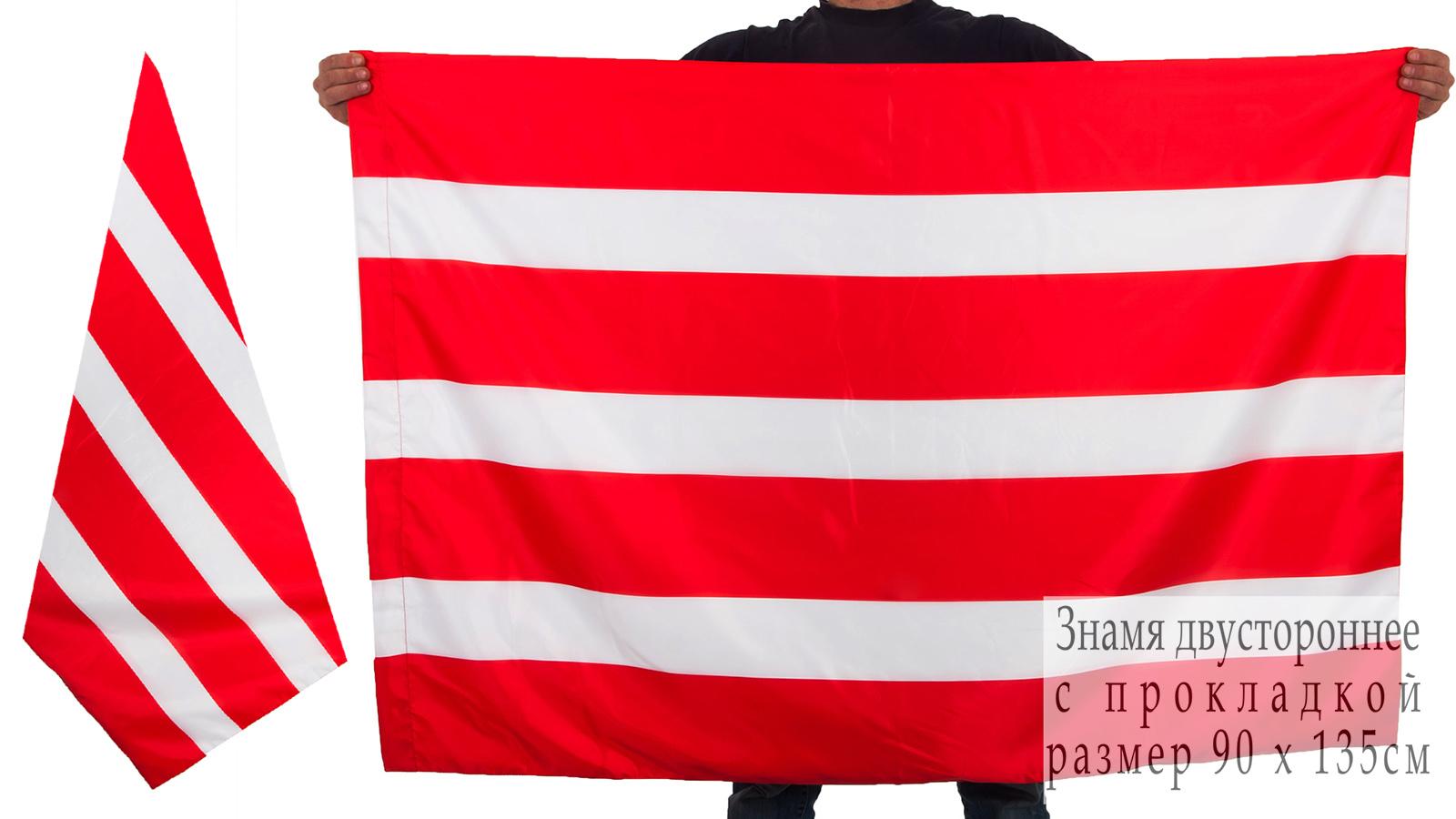 Двухсторонний флаг Керчи