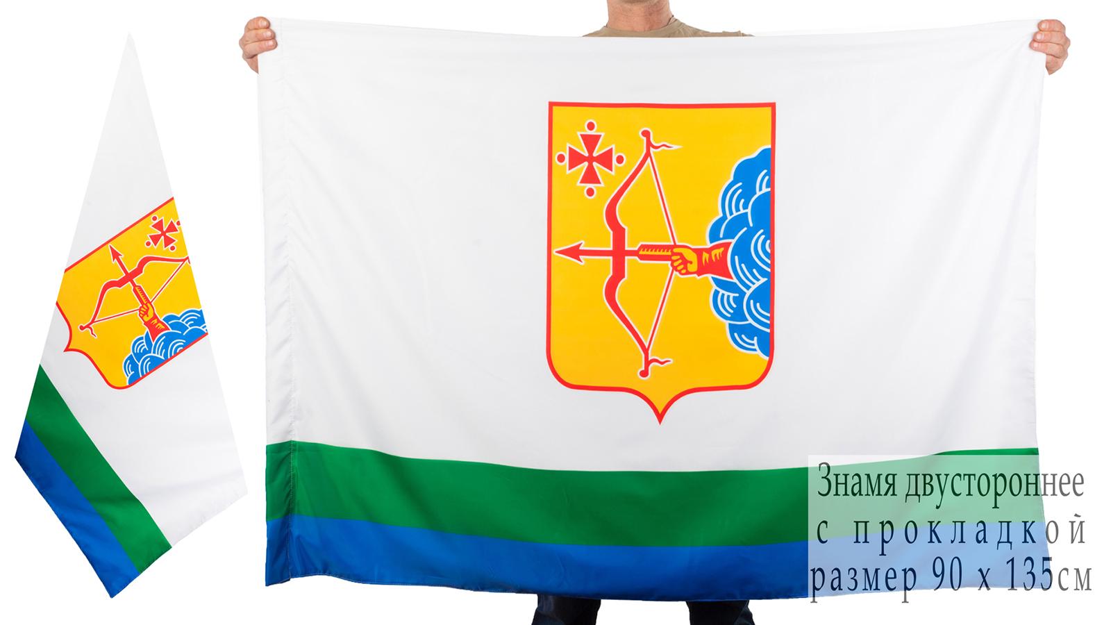 Двухсторонний флаг Кировской области