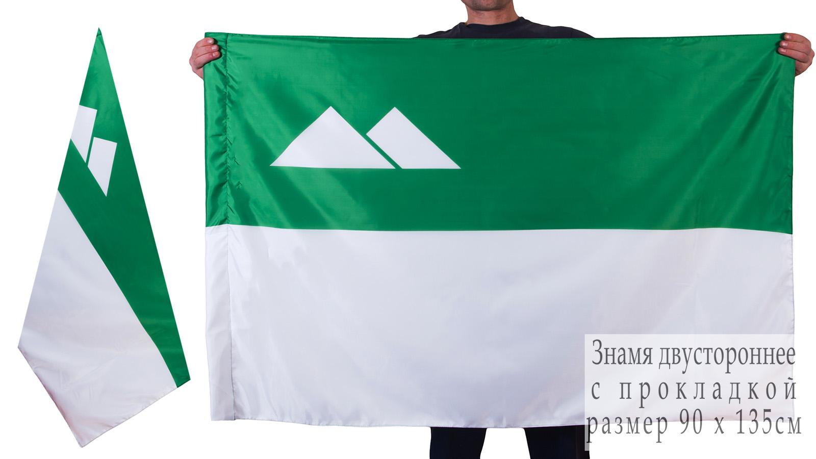 Двухсторонний флаг Кургана