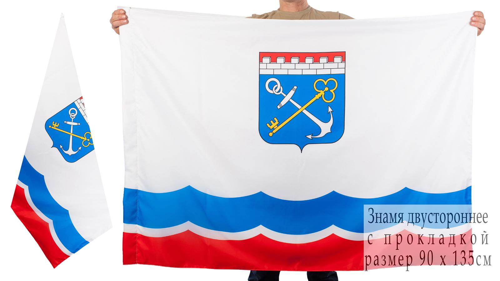 Двухсторонний флаг Ленинградской области