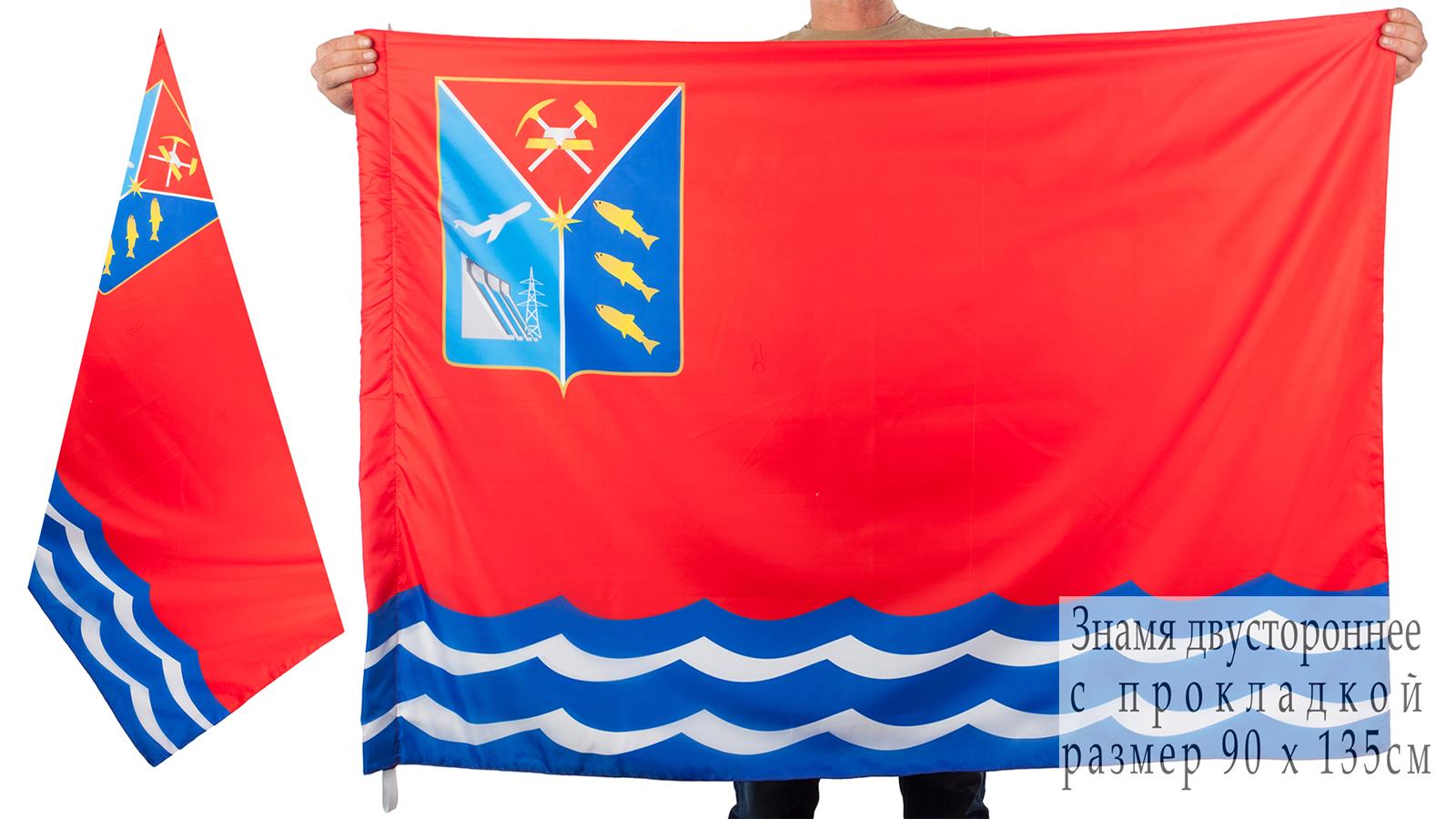 Двухсторонний флаг Магаданской области