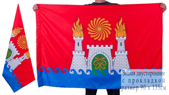 Двухсторонний флаг Махачкалы