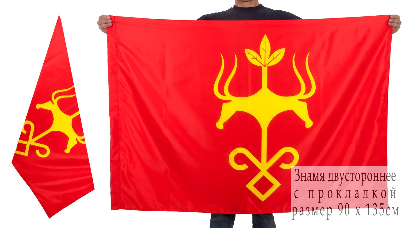 Двухсторонний флаг Майкопа