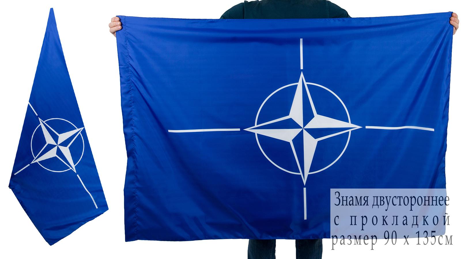 Двухсторонний флаг НАТО