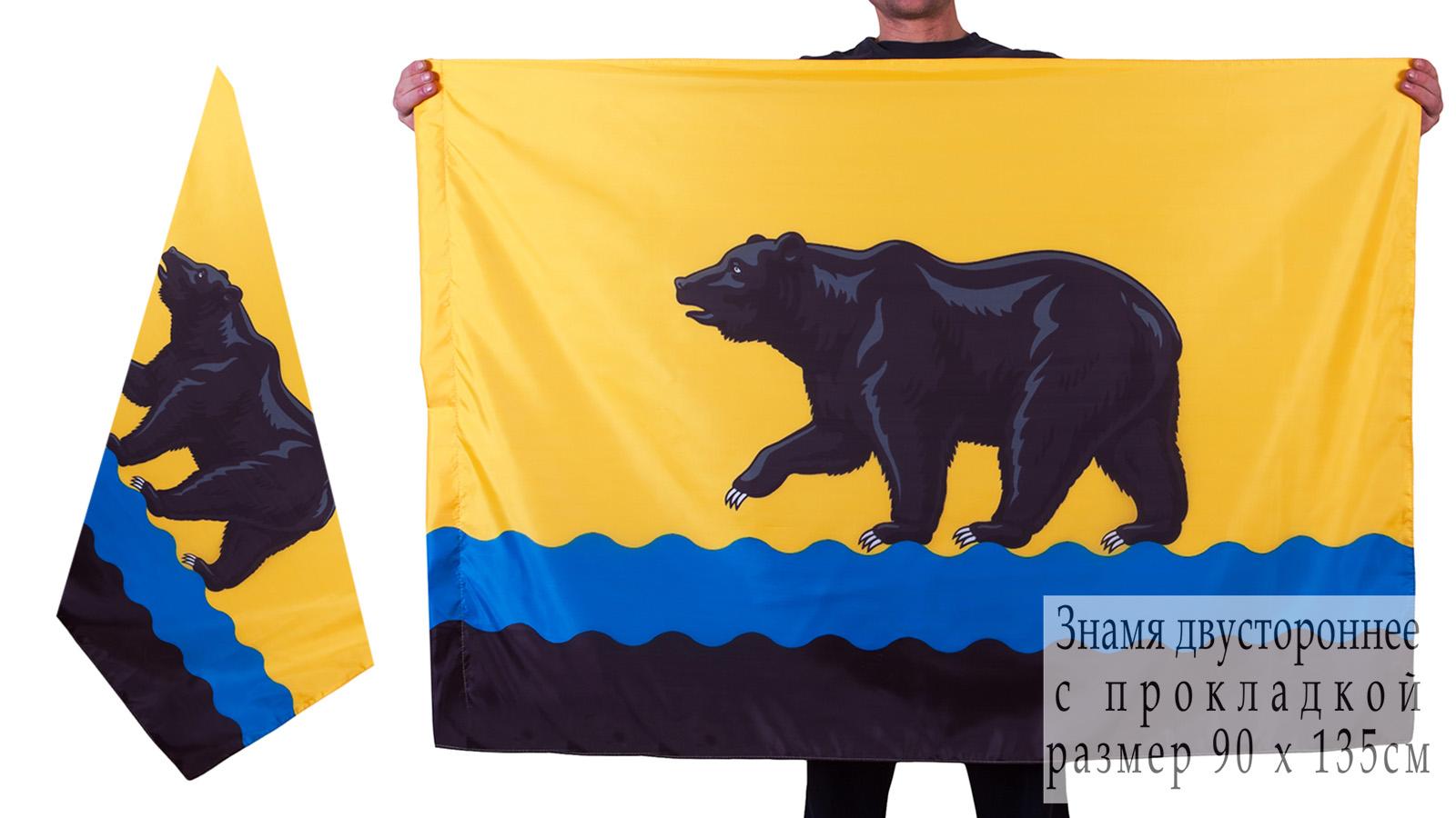 Двухсторонний флаг Нефтеюганска