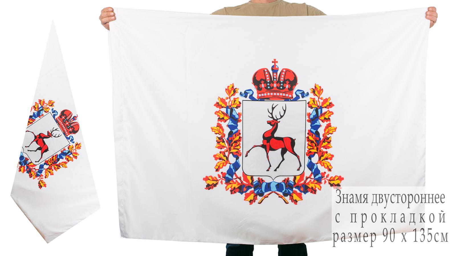 Двухсторонний флаг Нижегородской области
