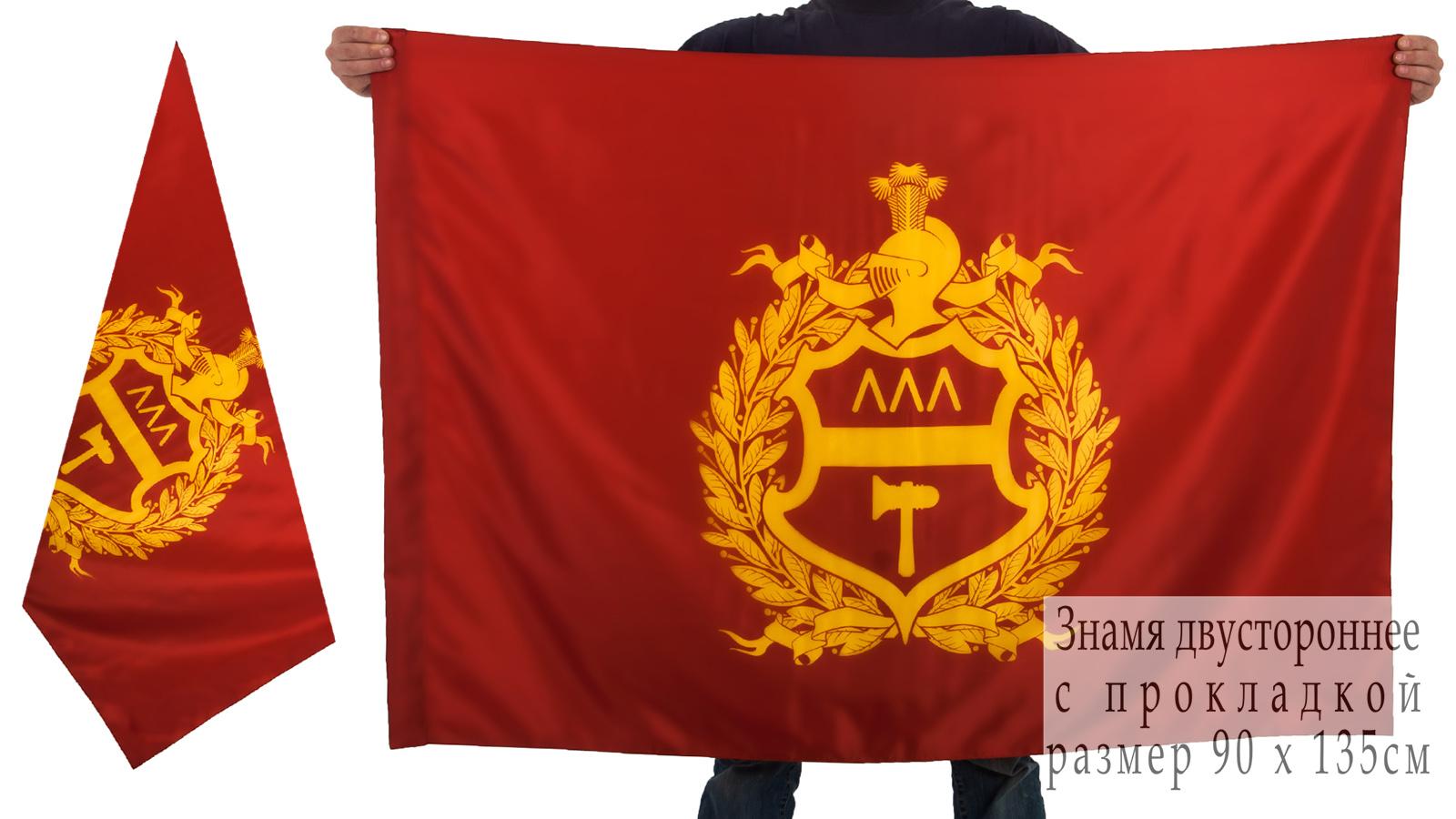 Двухсторонний флаг Нижнего Тагила