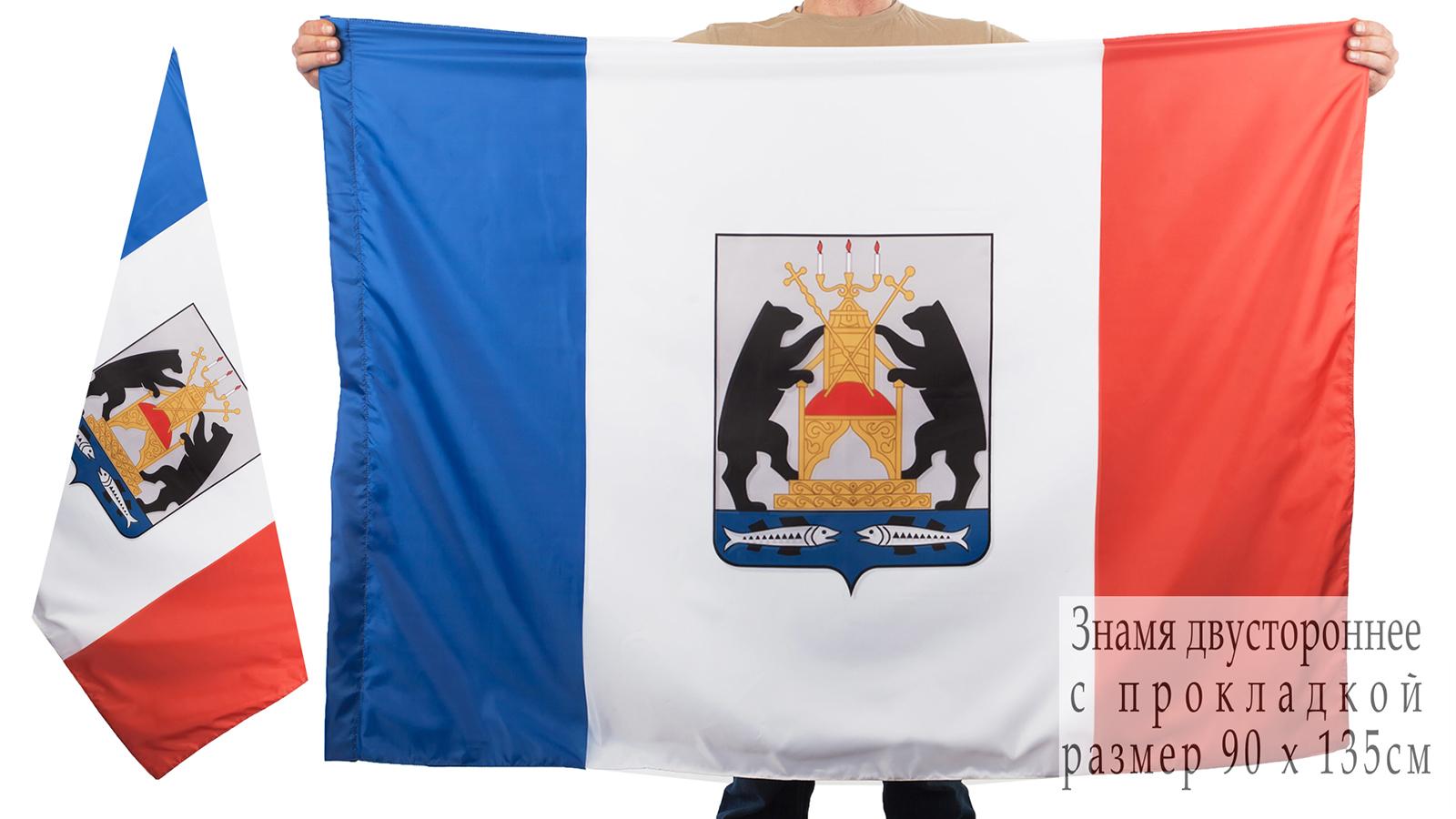 Двухсторонний флаг Новгородской области