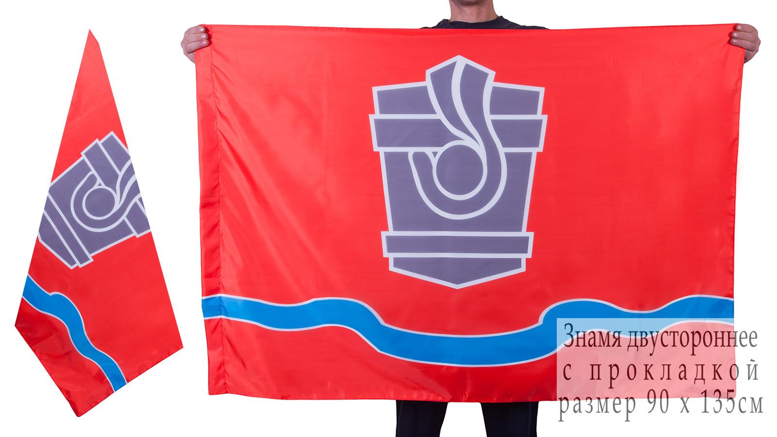 Двухсторонний флаг Новотроицка