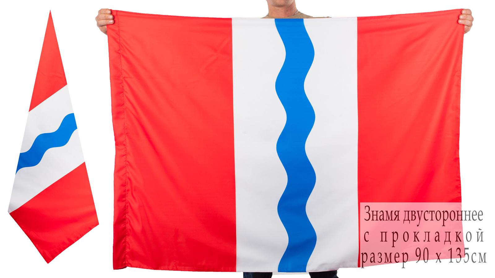 Двухсторонний флаг Омской области