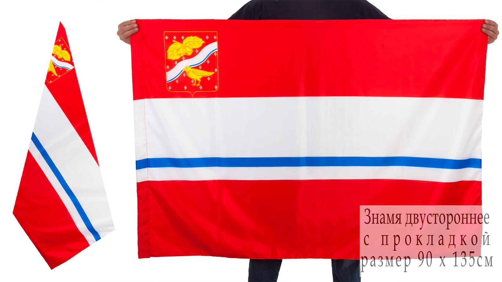 Двухсторонний флаг Орехово-Зуева