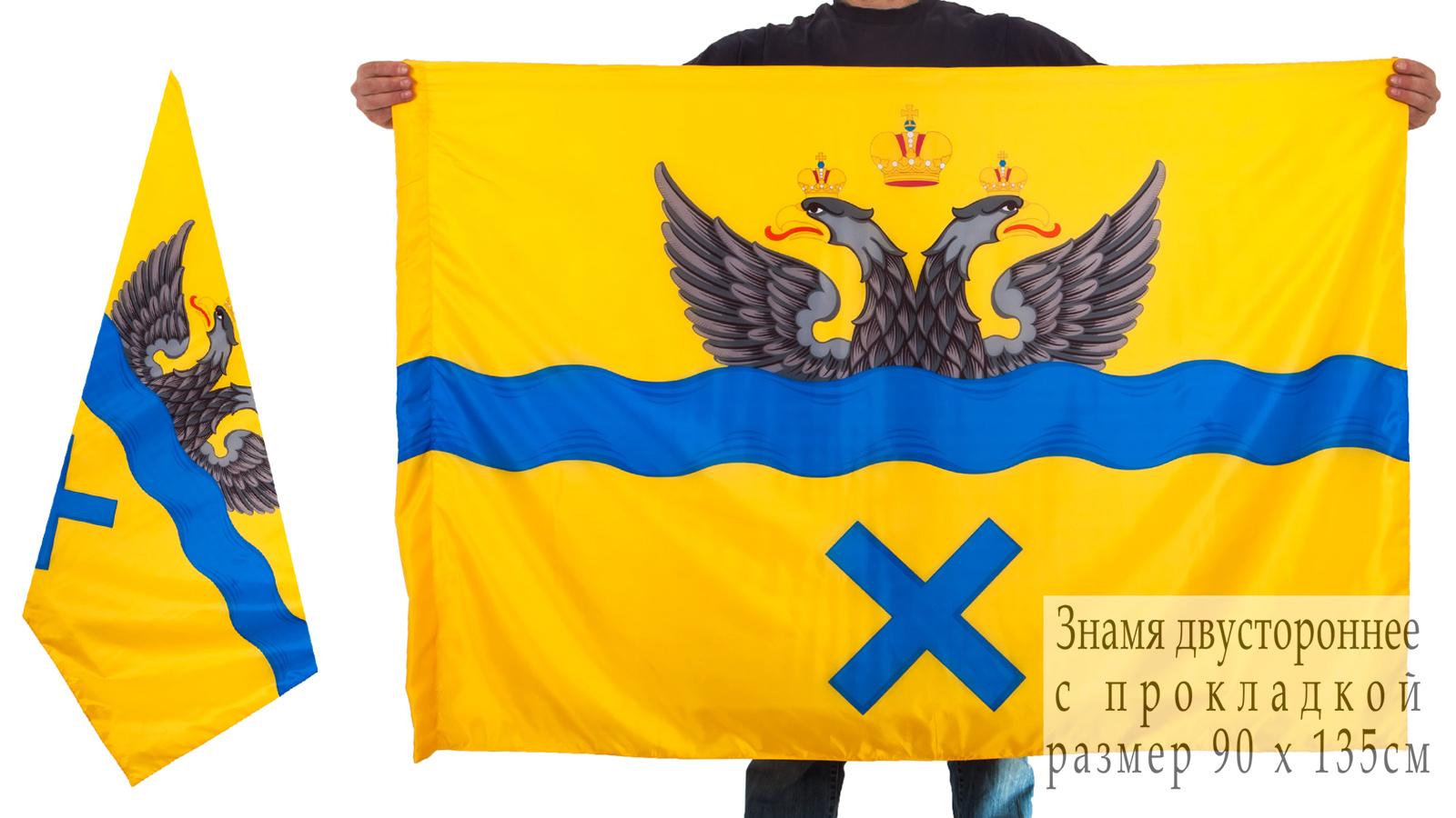 Двухсторонний флаг Оренбурга
