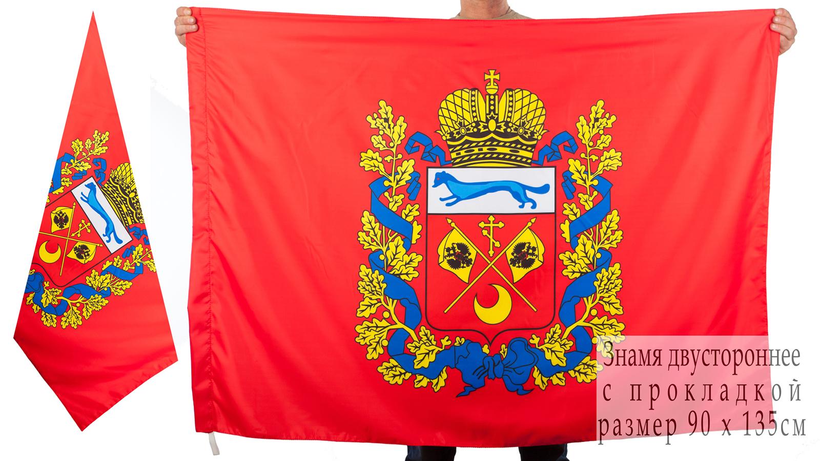 Двухсторонний флаг Оренбургской области
