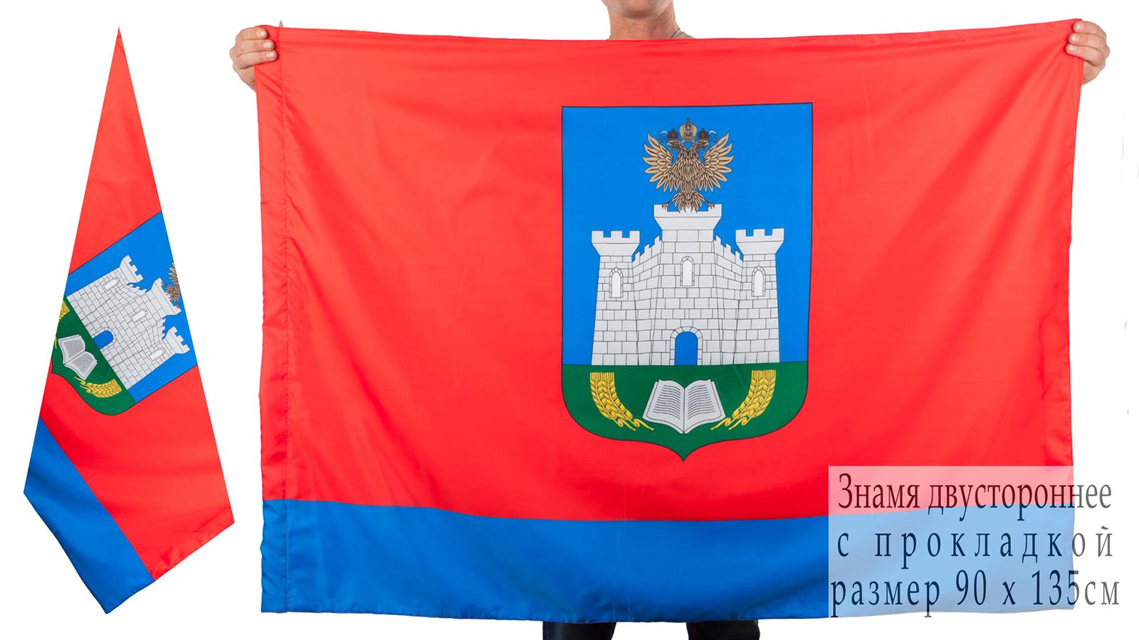 Двухсторонний флаг Орловской области