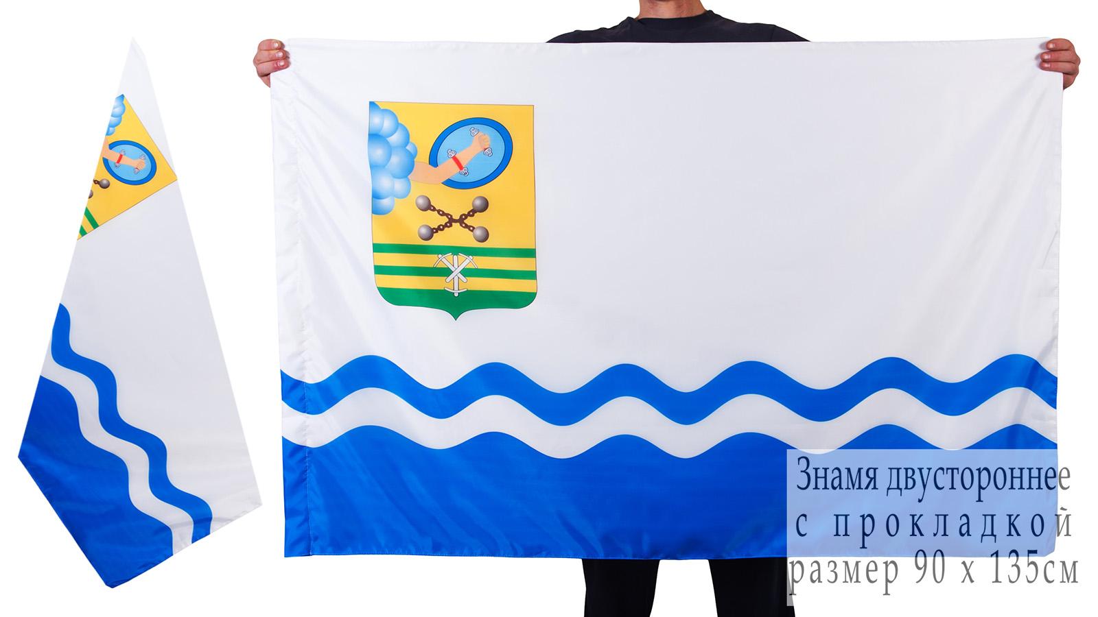 Двухсторонний флаг Петрозаводска