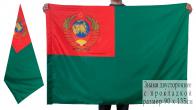 Флаг Погранвойск СССР