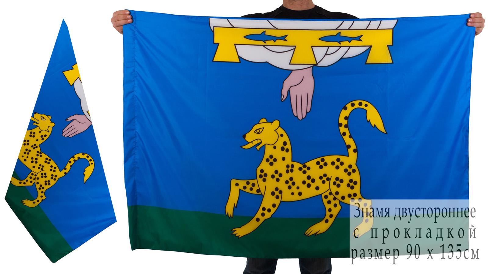 Двухсторонний флаг Псковского района