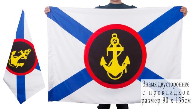 Двухсторонний флаг «Российская Морская пехота»